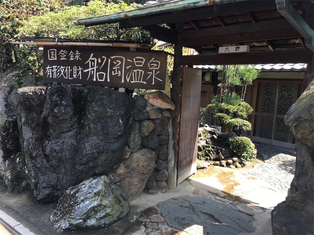 f:id:yoshikiyachi:20170423173224j:image