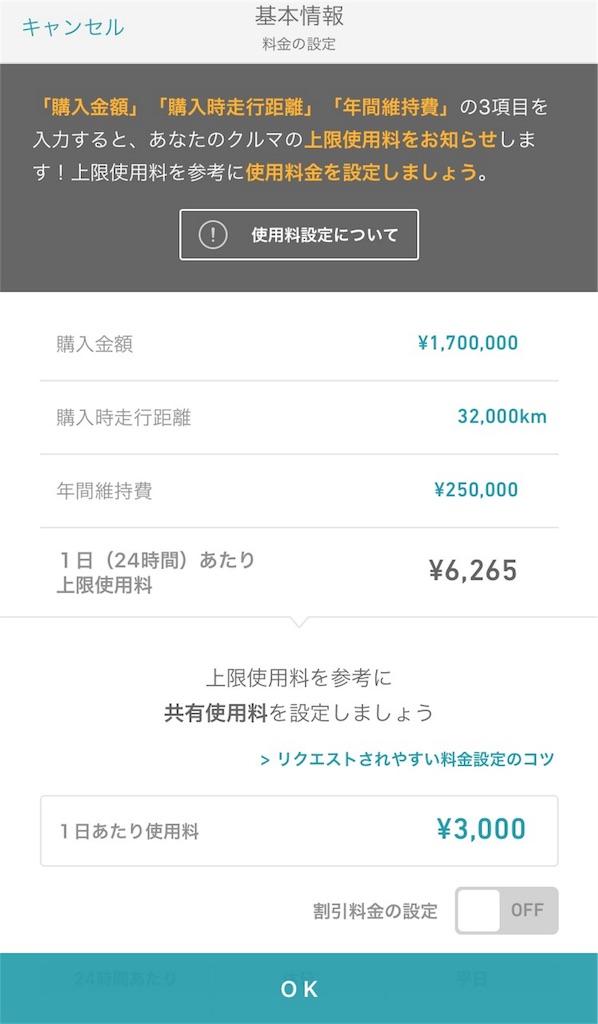 f:id:yoshikiyachi:20170502191853j:image