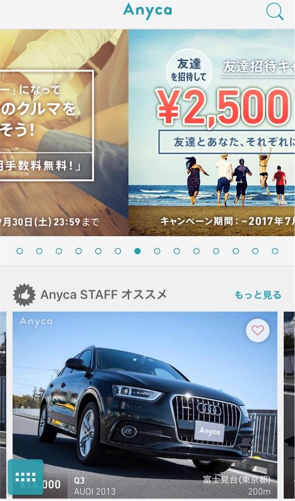 f:id:yoshikiyachi:20170502194447j:image