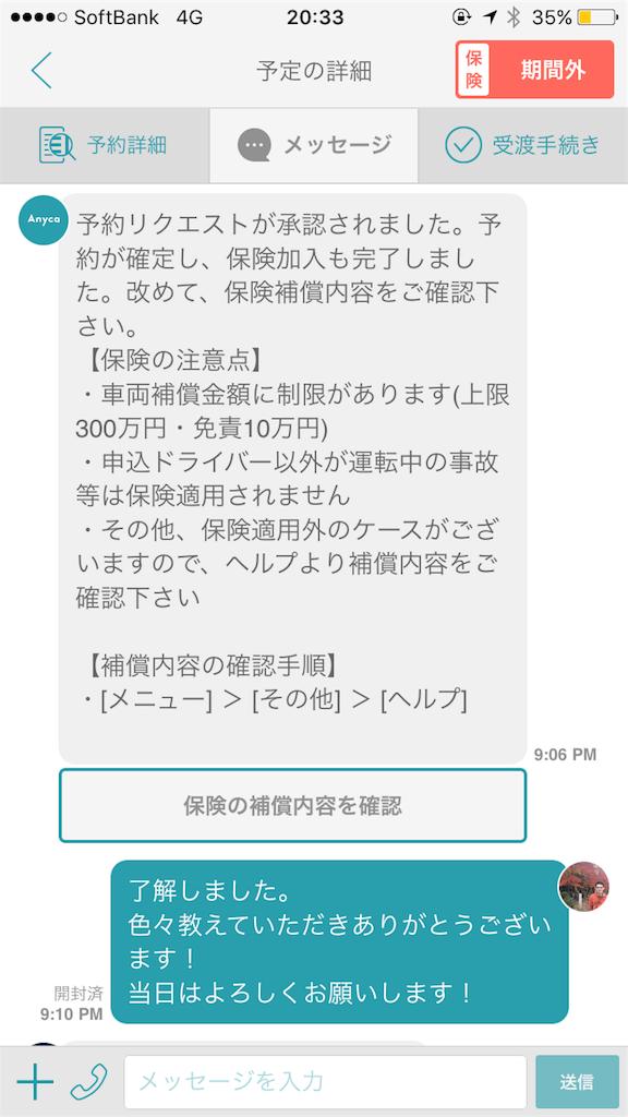 f:id:yoshikiyachi:20170502203315p:image