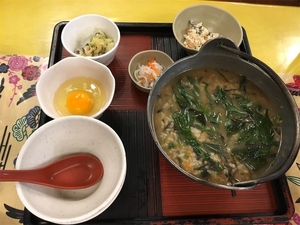 f:id:yoshikiyachi:20170505122629j:plain
