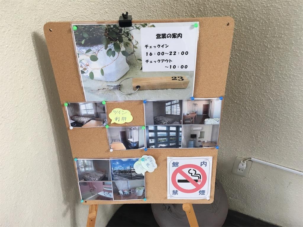 f:id:yoshikiyachi:20170507180846j:image