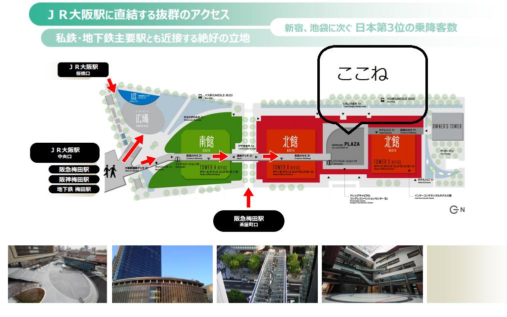 f:id:yoshikiyachi:20170513083453p:plain