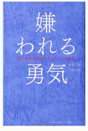 f:id:yoshikiyachi:20170525215812p:plain
