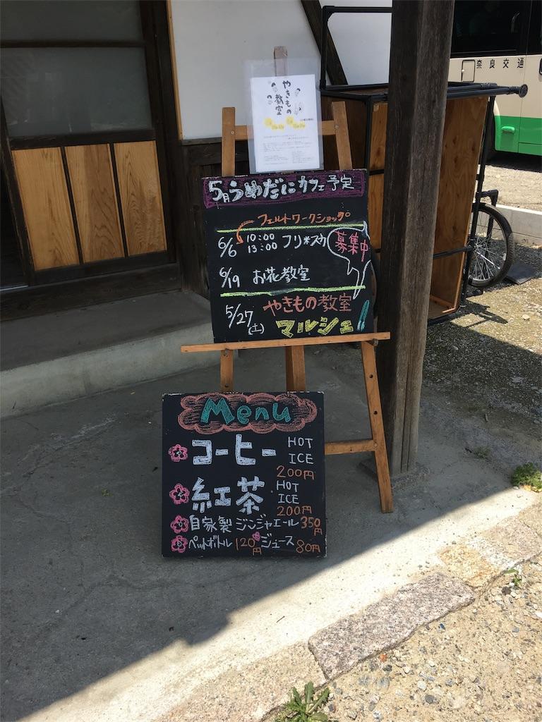 f:id:yoshikiyachi:20170604225259j:image