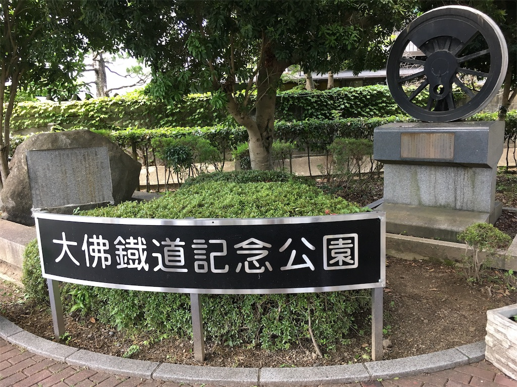 f:id:yoshikiyachi:20170604225855j:image