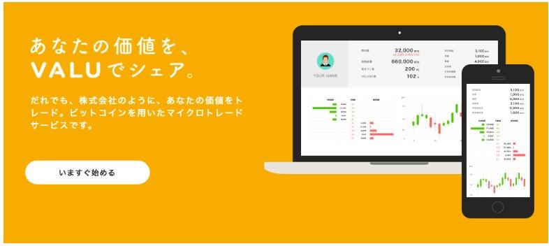 f:id:yoshikiyachi:20170608220350j:plain