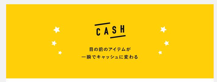 f:id:yoshikiyachi:20170628201144p:plain