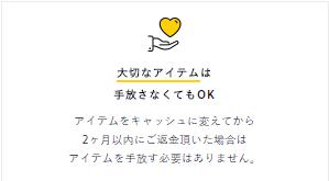 f:id:yoshikiyachi:20170628201811p:plain