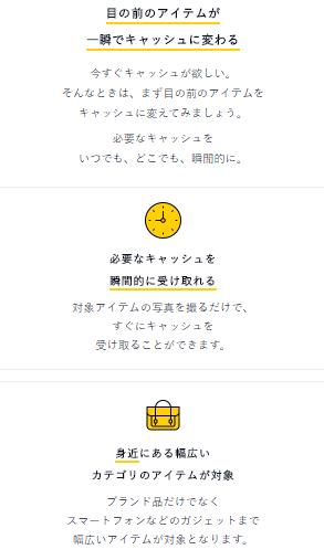 f:id:yoshikiyachi:20170628201920p:plain