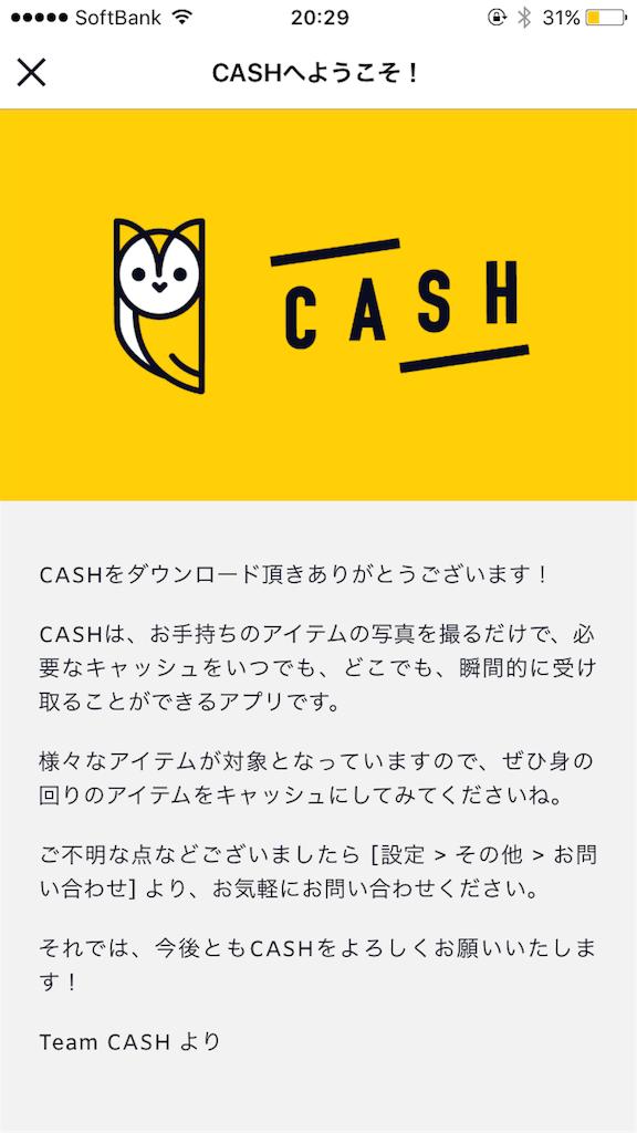 f:id:yoshikiyachi:20170628203058p:image