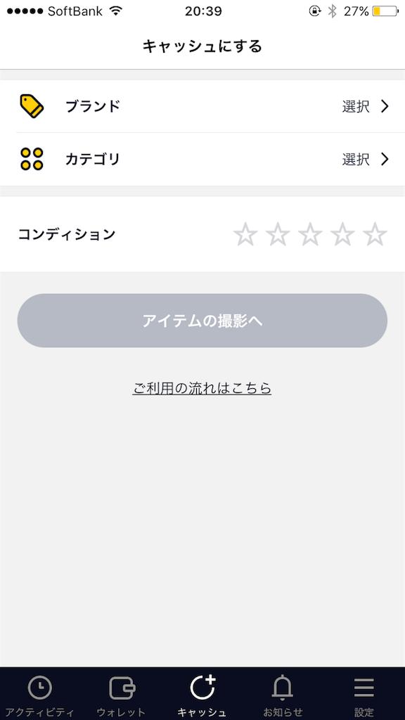 f:id:yoshikiyachi:20170628204001p:image