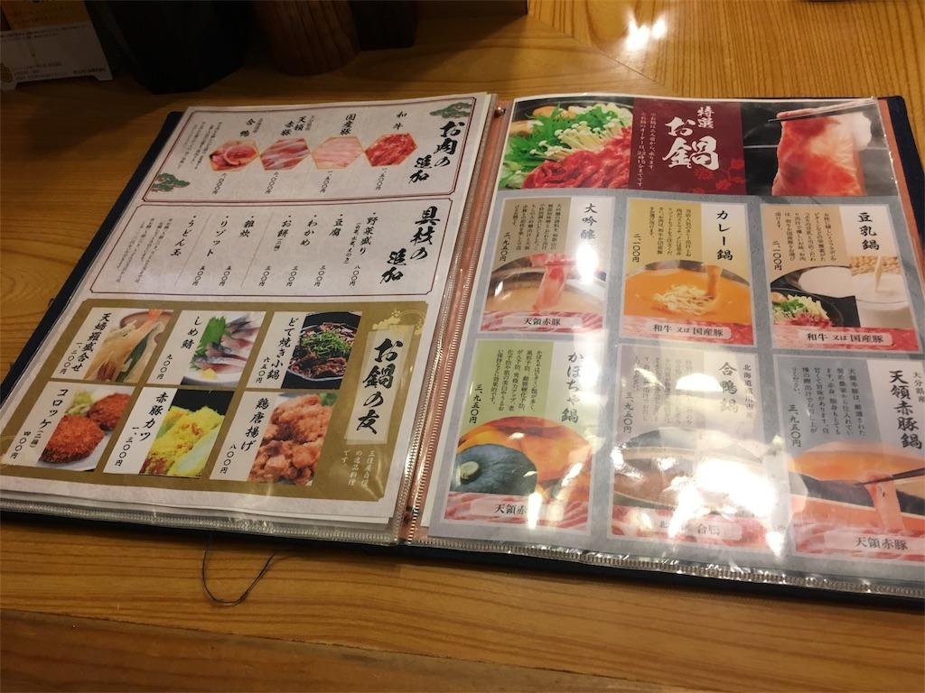 f:id:yoshikiyachi:20170715095825j:image