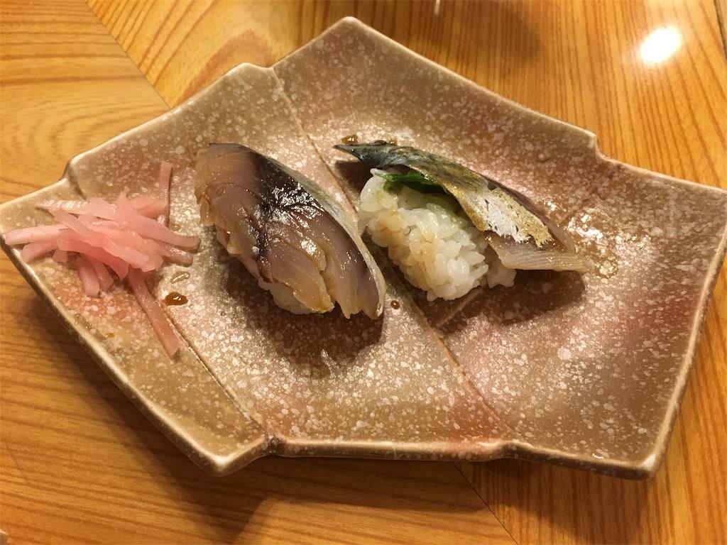 f:id:yoshikiyachi:20170715095858j:image