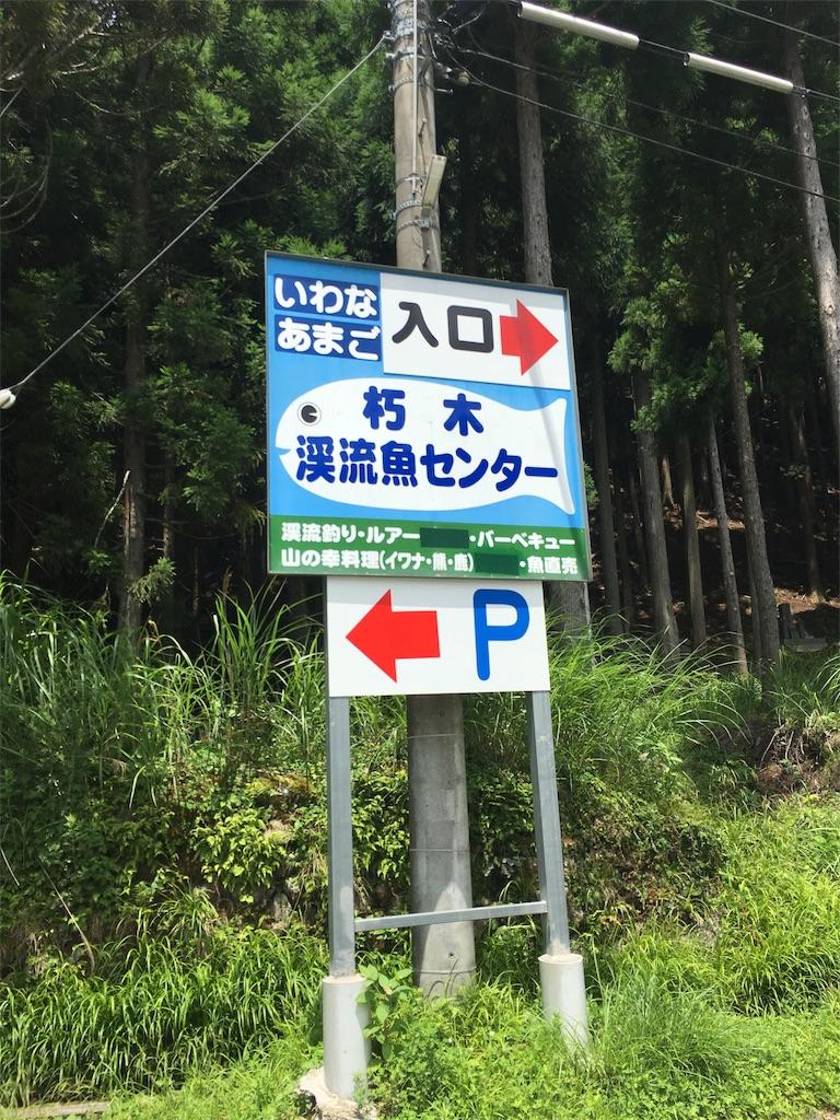 f:id:yoshikiyachi:20170729162428j:plain
