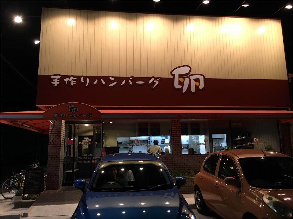f:id:yoshikiyachi:20170815093339j:image