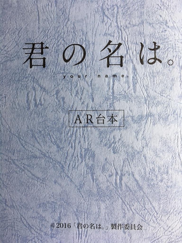 f:id:yoshikiyachi:20170820155125j:image
