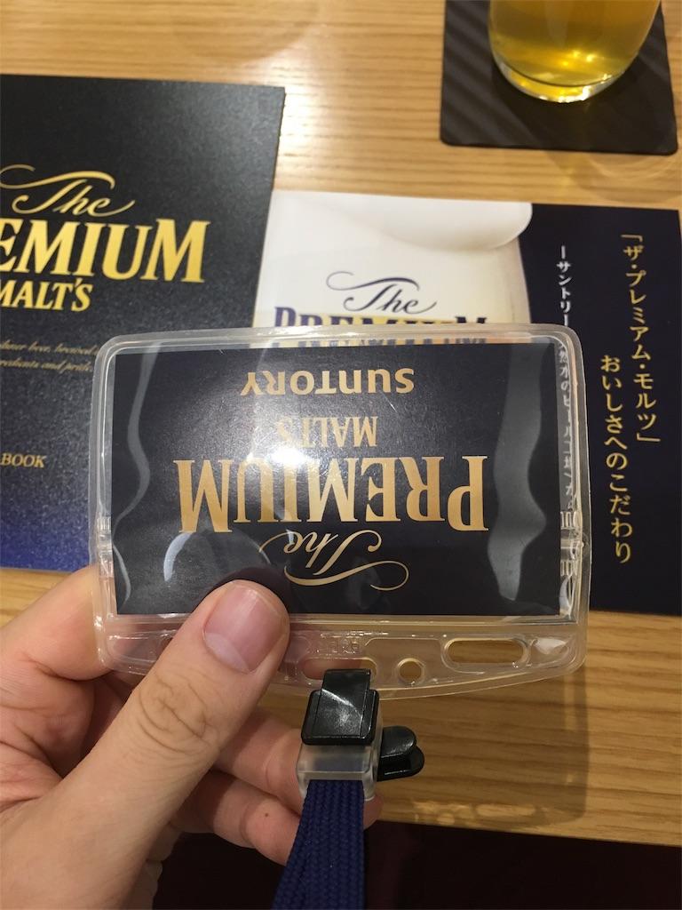 f:id:yoshikiyachi:20171003001137j:plain