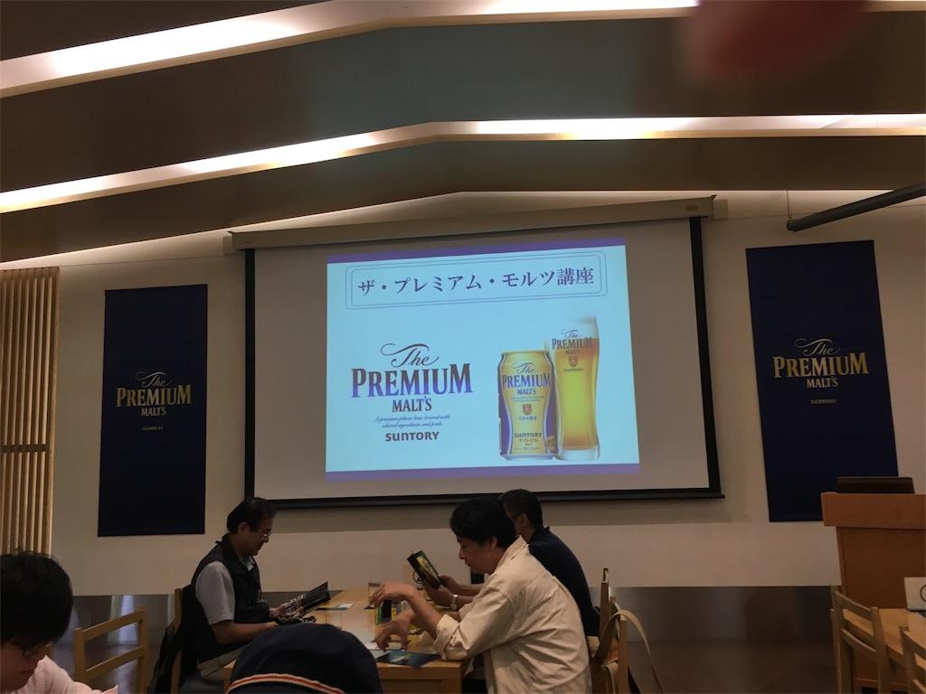 f:id:yoshikiyachi:20171003001214j:plain