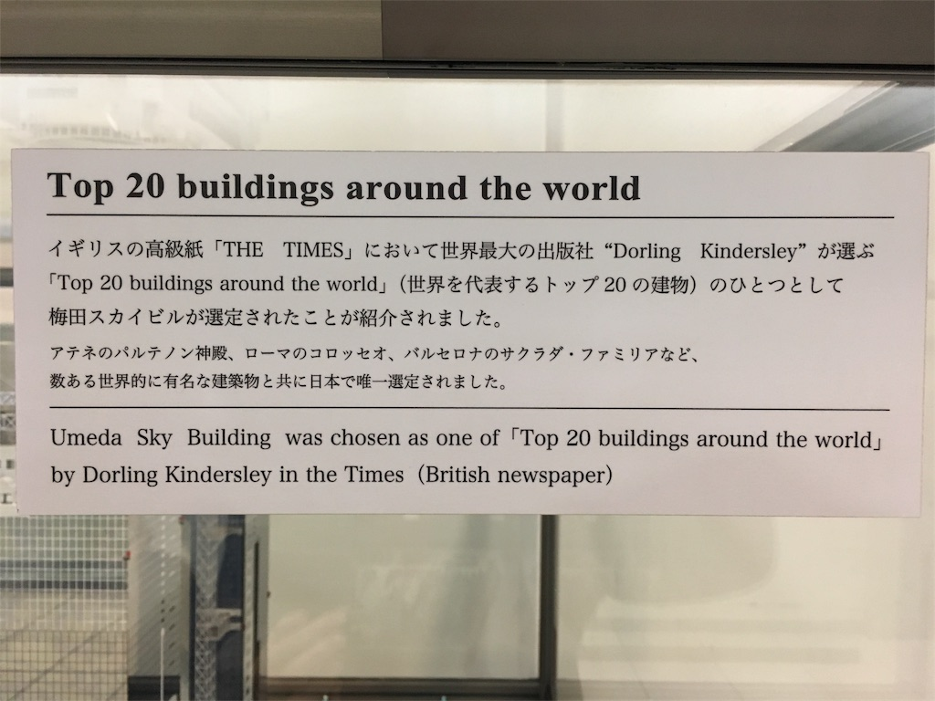 f:id:yoshikiyachi:20180103155454j:plain