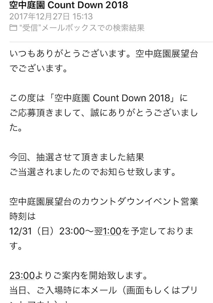 f:id:yoshikiyachi:20180104223712j:image