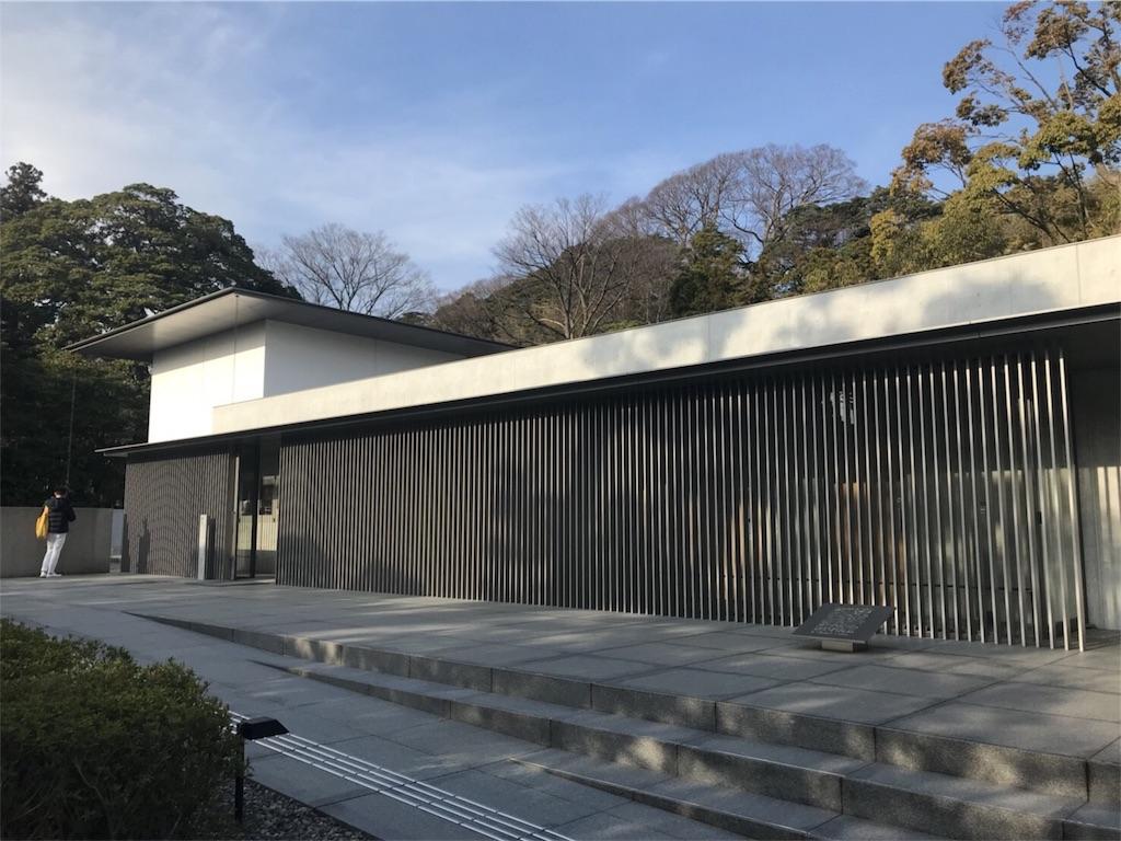 f:id:yoshikiyachi:20180426215122j:image