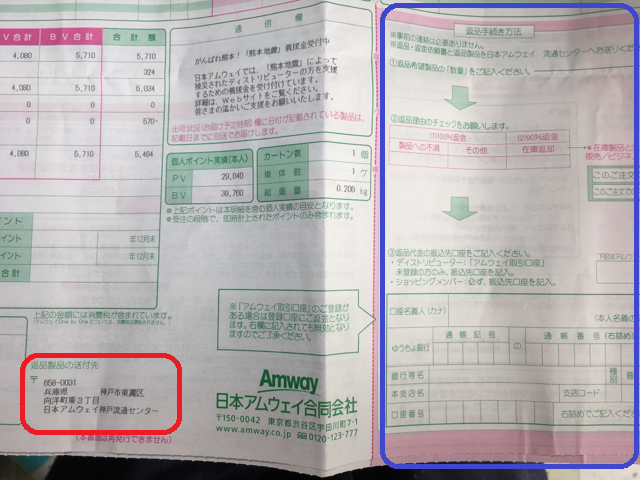 f:id:yoshikiyachi:20180505233720p:plain