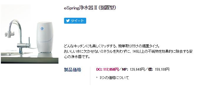 f:id:yoshikiyachi:20180506002959p:plain
