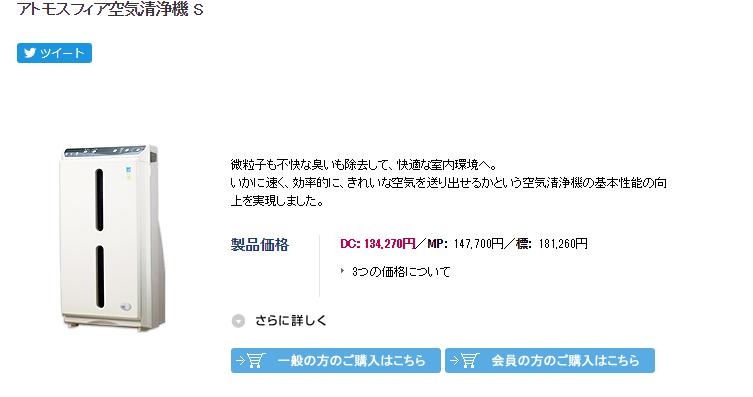 f:id:yoshikiyachi:20180506003212p:plain
