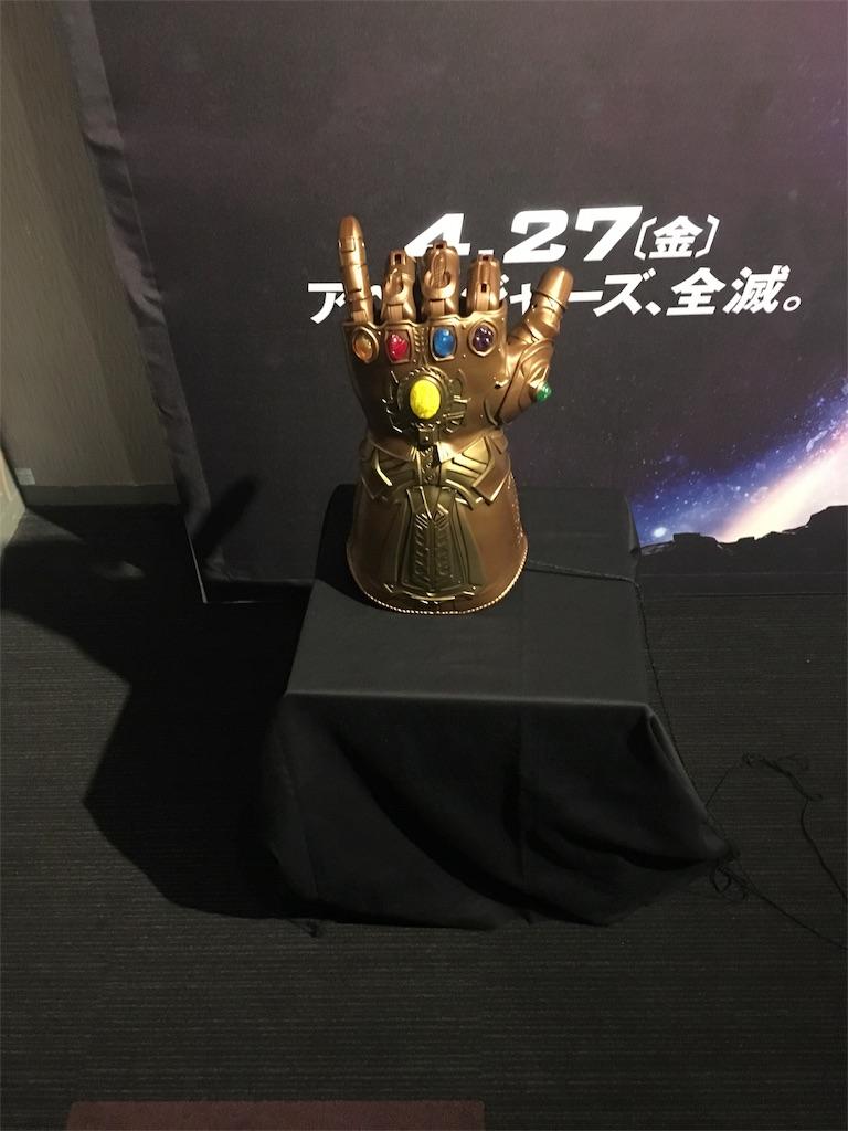 f:id:yoshikiyachi:20180520183012j:image