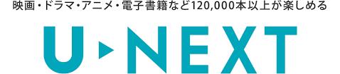 f:id:yoshikiyachi:20180522224229p:plain