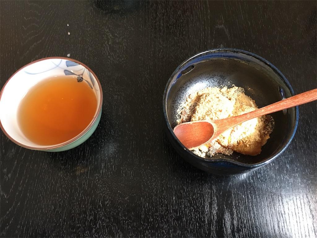 f:id:yoshikiyachi:20180528212404j:image