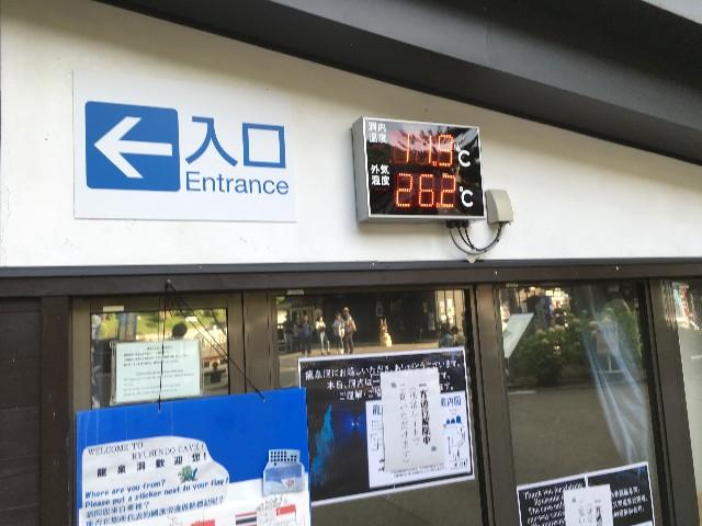 f:id:yoshikiyachi:20180816231902j:image