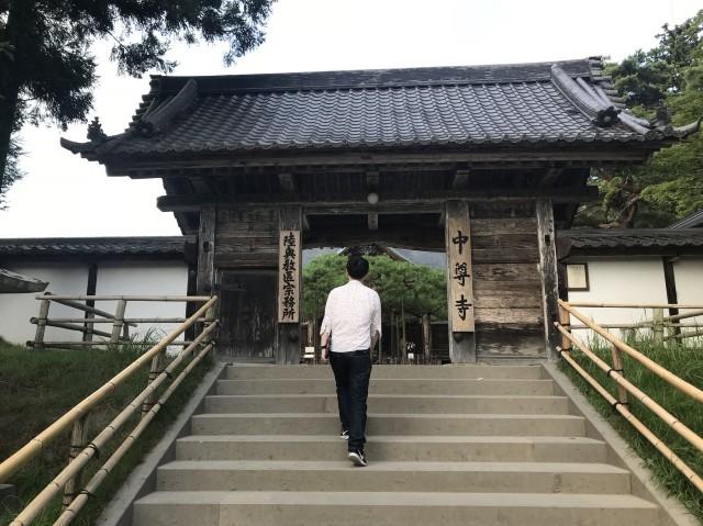 f:id:yoshikiyachi:20180818174809j:image