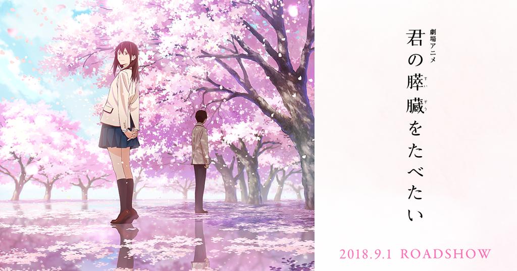 f:id:yoshikiyachi:20180902164448p:plain