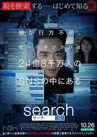 f:id:yoshikiyachi:20181105230401j:plain