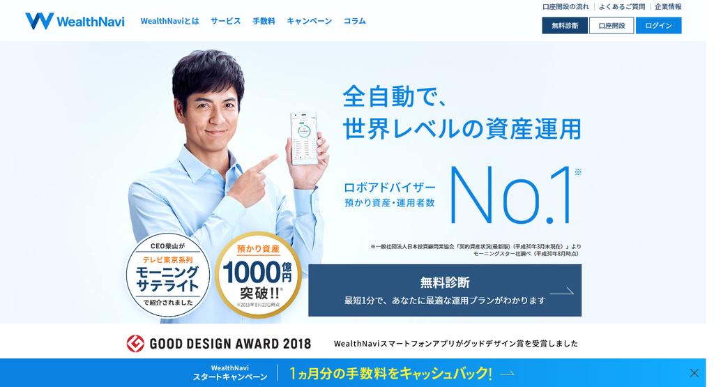 f:id:yoshikiyachi:20181208224119p:plain