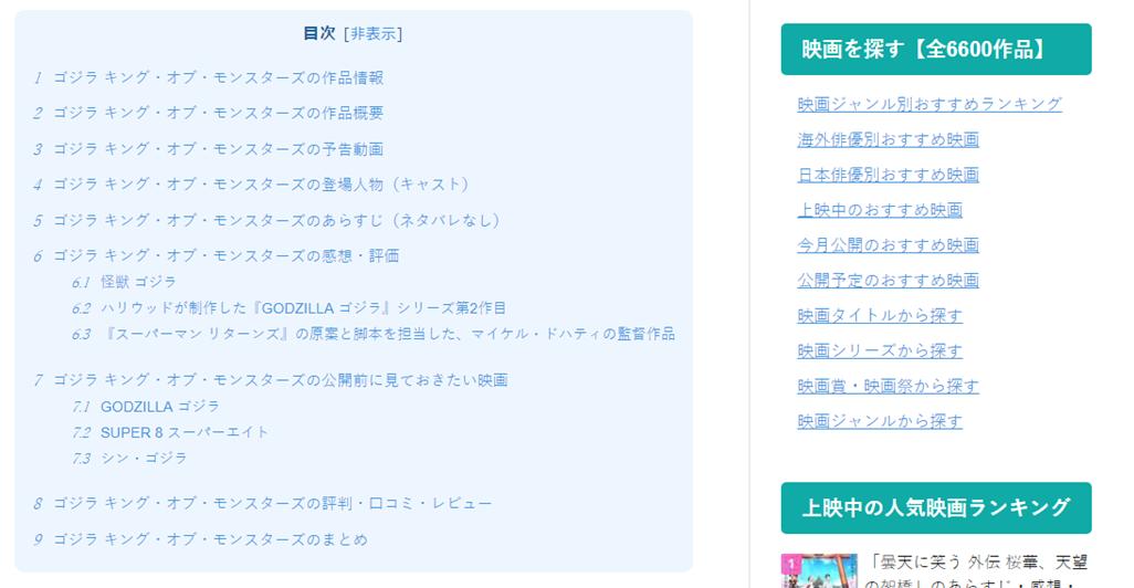 f:id:yoshikiyachi:20190519211022p:plain