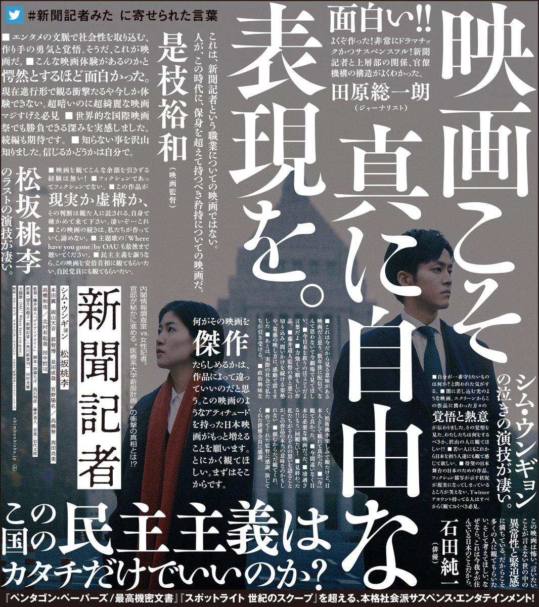 f:id:yoshikiyachi:20190714192400j:plain