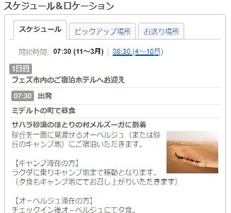f:id:yoshikiyachi:20200508181920p:plain