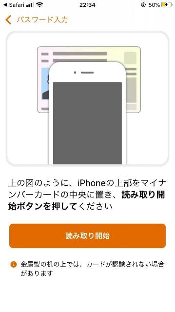f:id:yoshikiyachi:20200516171622j:plain