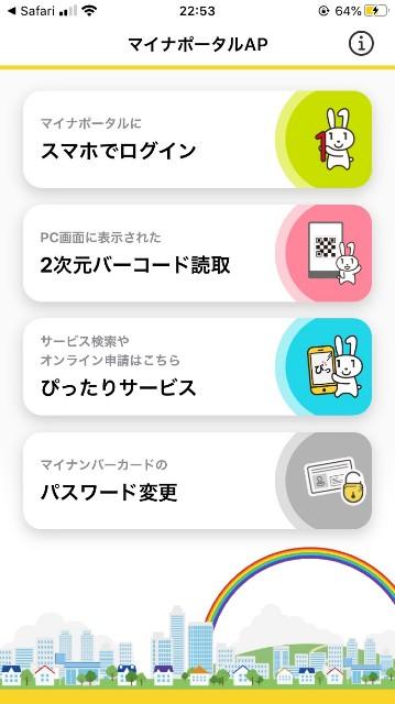 f:id:yoshikiyachi:20200516171717j:plain