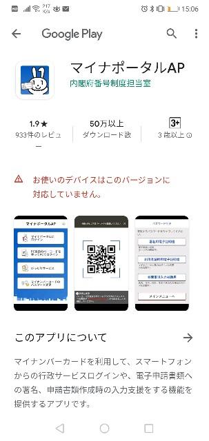 f:id:yoshikiyachi:20200516181354j:plain