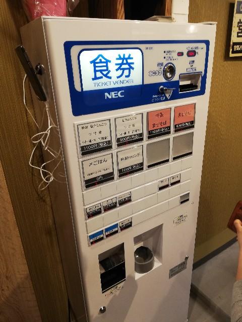 f:id:yoshikiyachi:20200531200152j:plain