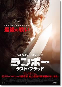 f:id:yoshikiyachi:20200628110532j:plain