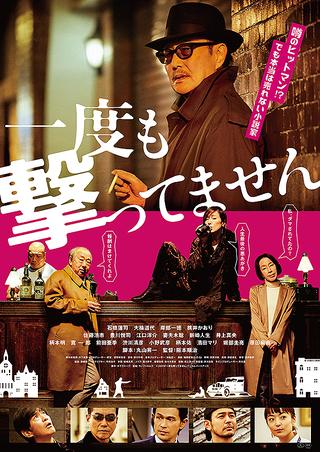 f:id:yoshikiyachi:20200706185749j:plain
