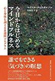 f:id:yoshiko-demura:20161202230934p:plain