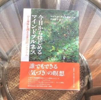 f:id:yoshiko-demura:20170415105637j:plain