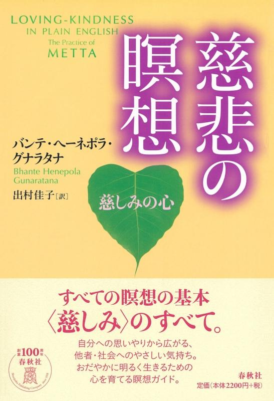 f:id:yoshiko-demura:20180722153208j:plain