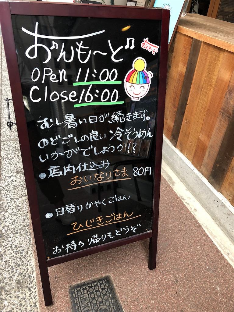 f:id:yoshiko062782:20180725163021j:image
